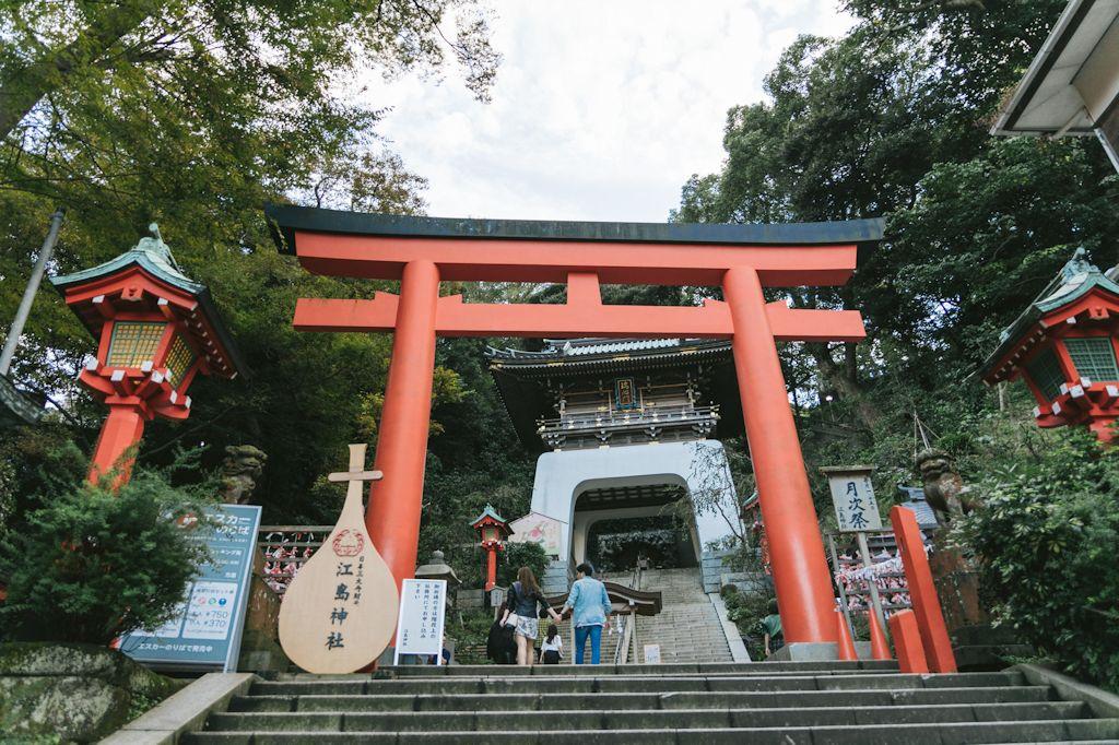 恋愛成就 江島神社