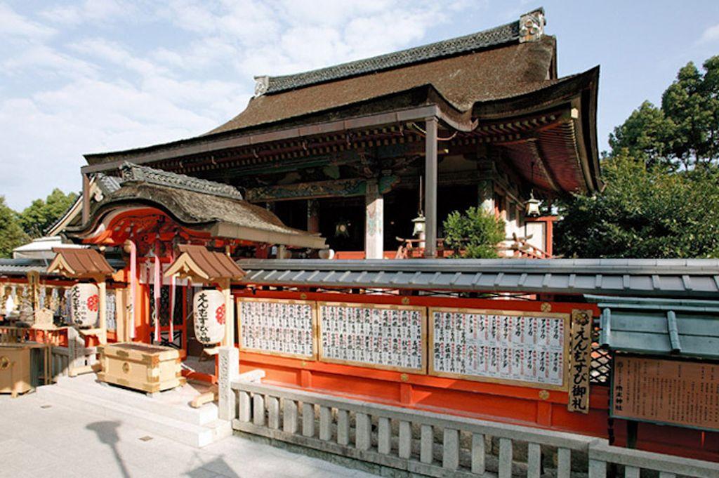 恋愛成就 京都地主神社