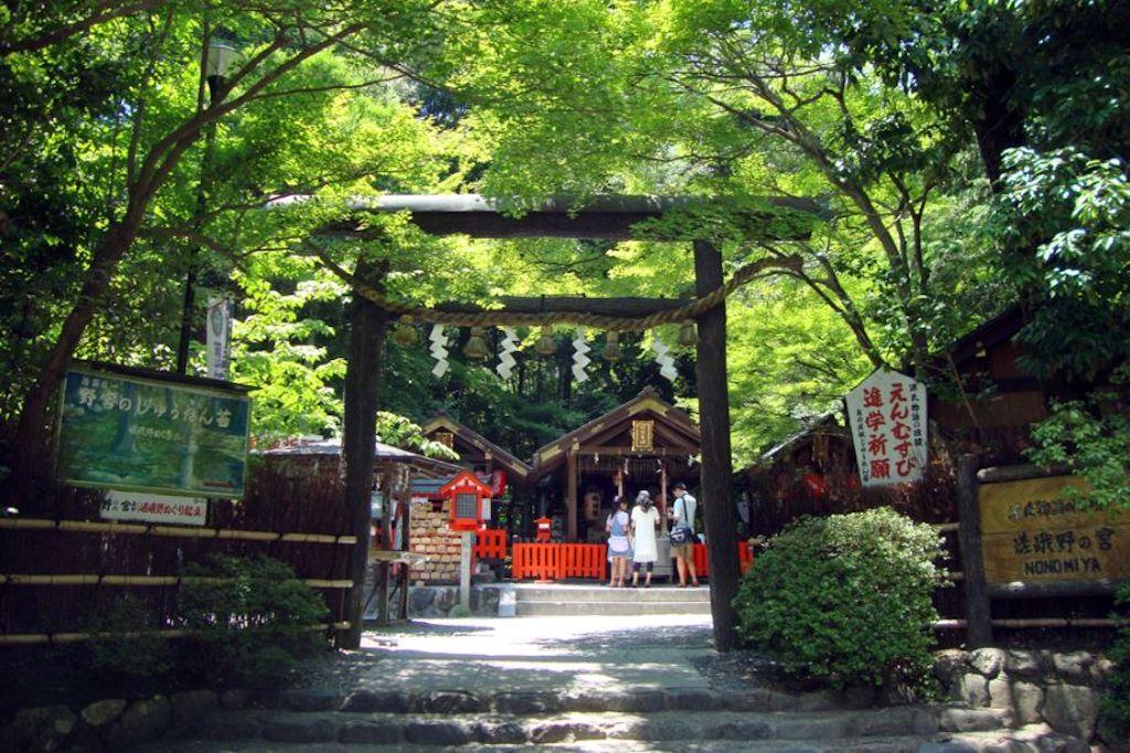 恋愛成就 野宮神社