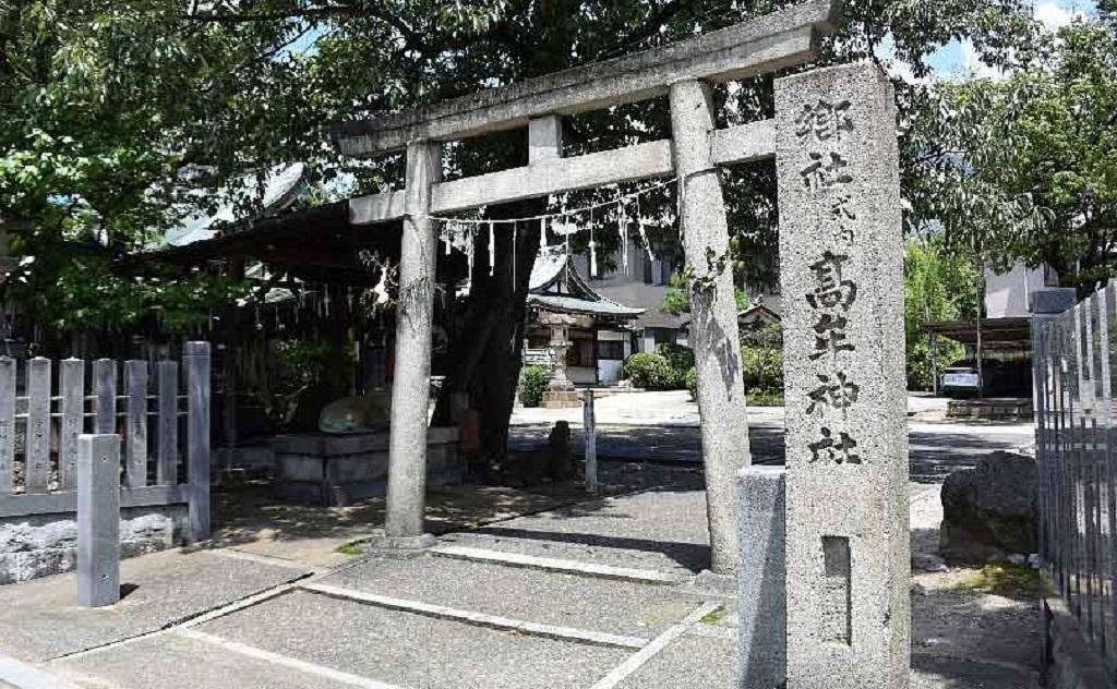 恋愛成就 高牟神社