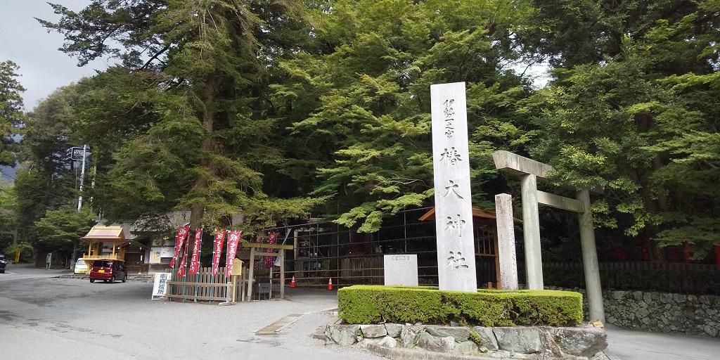 恋愛成就 椿大神社