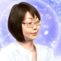 同性 恋愛占い カリス 慶安(けいあん)先生