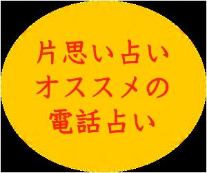denwauranai_banner