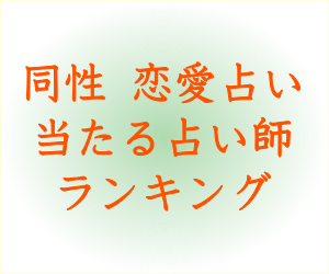 dousei_banner