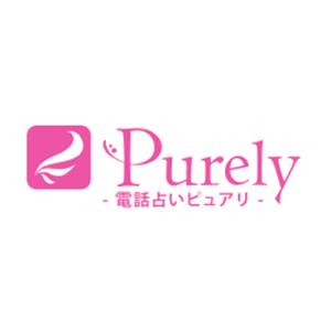 purely_logo