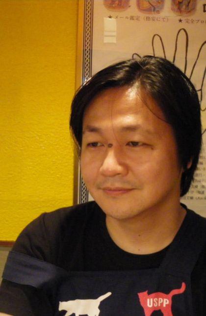 片思い占い 横浜 シュウ先生